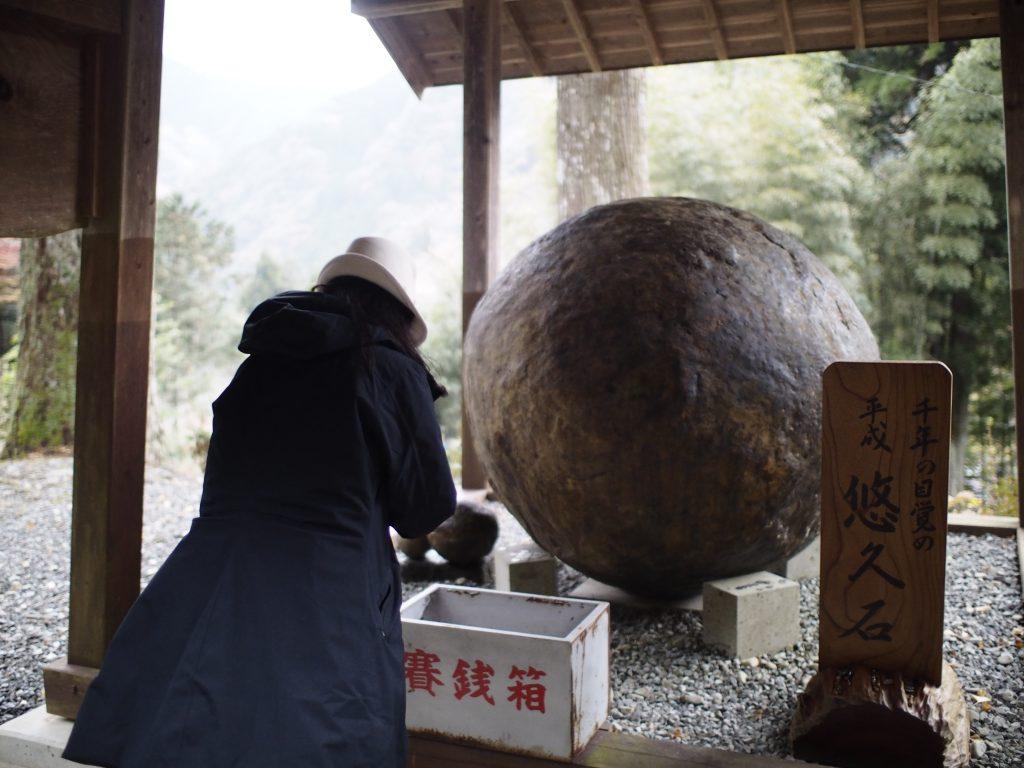 石とaki