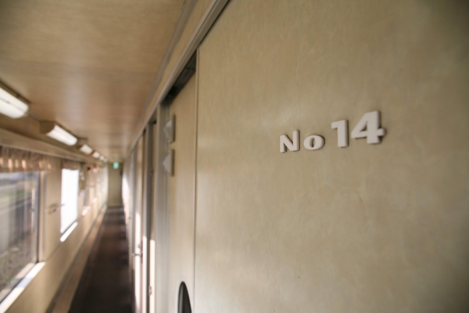 No.14の部屋の入口