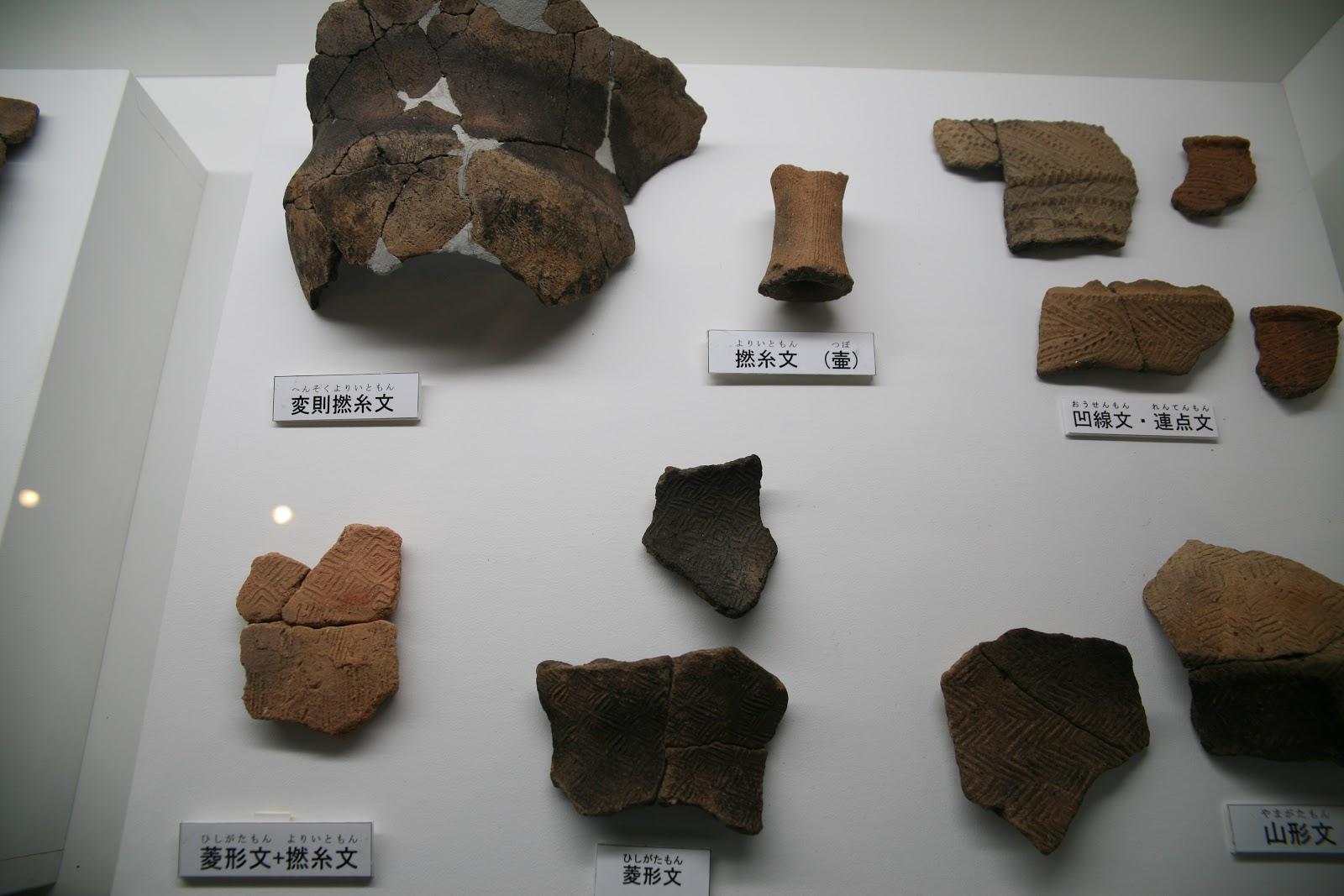 様々な石①